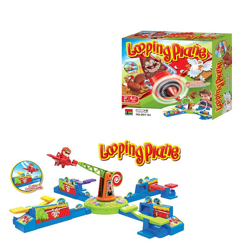 Looping Plane Stealing Chicken-Desktop Toys Game New Year Party Board Game Gifts