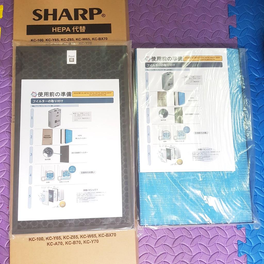 ( Loại 1 ) Màng lọc không khí Sharp màng hepa màng than sharp A B W Y Z 65 70