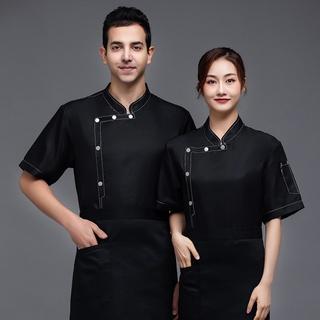 Áo đầu bếp ngắn tay chuyên nghiệp dành cho nam và nữ