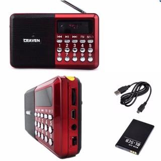Loa Đài FM Nghe Nhạc USB Thẻ Nhớ Craven Cr-16 thumbnail