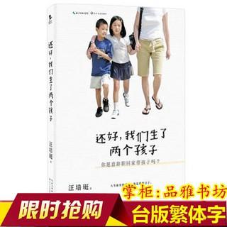 bộ 2 sách tập đánh dấu cho bé