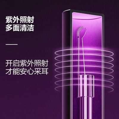Kẹp tai phát sáng không dây có thể nhìn thấy Bộ đồ thông minh độ nét cao, thanh tai, ống...