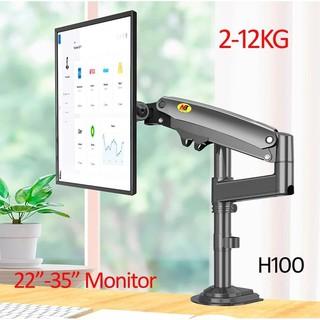 ✌℗Giá treo màn hình 17 – 35 inch NB H100