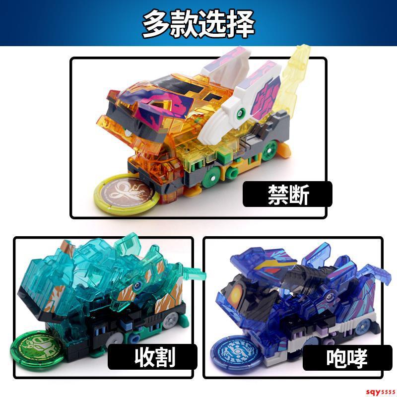 bộ đồ chơi lắp ráp xe hơi - 15450759 , 2811672906 , 322_2811672906 , 432500 , bo-do-choi-lap-rap-xe-hoi-322_2811672906 , shopee.vn , bộ đồ chơi lắp ráp xe hơi