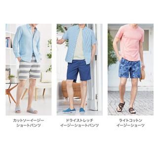 Quần short Uniqlo xuất Nhật