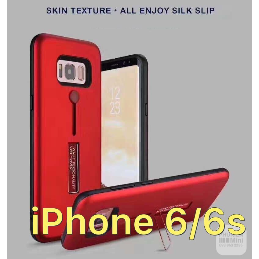 Ốp lưng chống sốc có chân chống dựng cho iPhone 6/6s