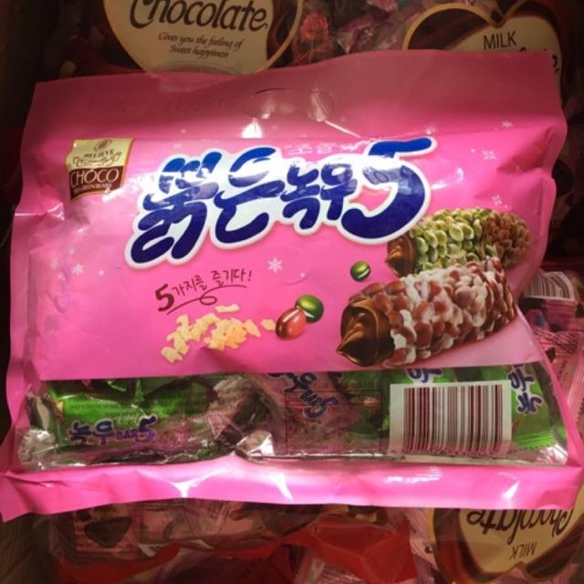 Bánh đậu xanh đậu đỏ Hàn Quốc 300g