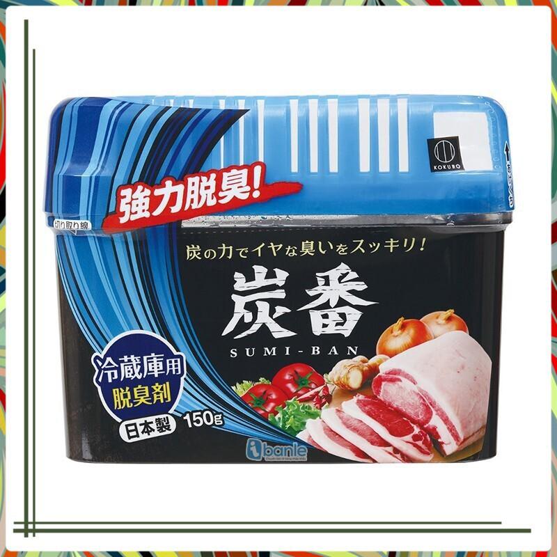 [Giá_Cực _Mềm]  Hộp khử mùi tủ lạnh từ than hoạt tính