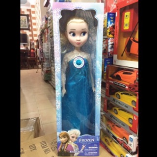 Búp bê Elsa Frozen cỡ lớn (60cm)