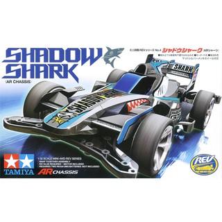 Xe đồ chơi tự lắp ráp có động cơ chạy pin Shadow Shark Mini 4WD hãng Tamiya Nhật Bản