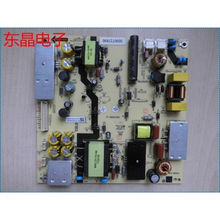 Original Haier LS55H610G Power Board TV5006-ZC02-02/55 inch