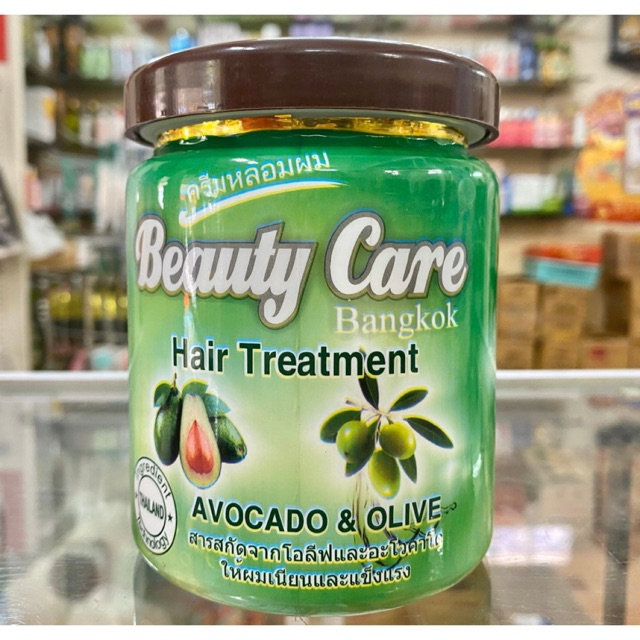 Kem ủ tóc Beauty Care 500g - Thái Lan
