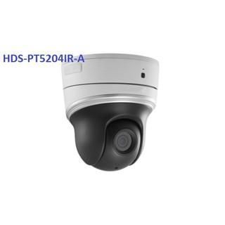 [HDS-PT5204IR-A]Camera IP Speed Dome hồng ngoại 2.0 Megapixel HDPARAGON HDS-PT5204IR-A thumbnail