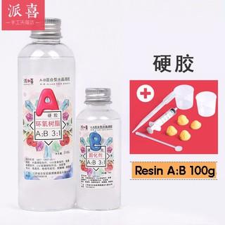 Keo resin 100g (tặng kèm dụng cụ)