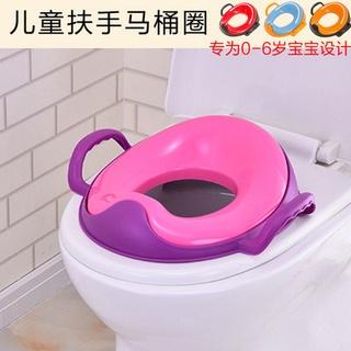 Ghế vệ sinh cho trẻ em, Ghế vệ sinh cho bé, ghế vệ sinh cho bé, ghế vệ sinh cho bé, ghế vệ sinh cho bé thumbnail