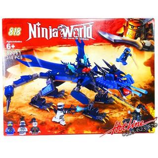 Bộ Lego Xếp Hình Ninjago Siêu Robot Rồng. Gồm 315 Chi Tiết. Lego Ninjago Lắp Ráp Đồ Chơi Cho Bé.