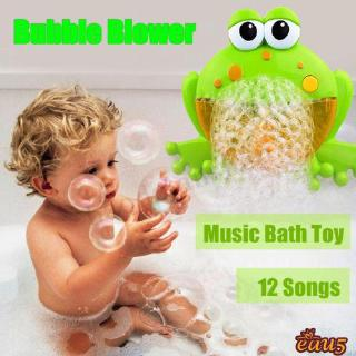 ☜♠☞Bubble Machine Big Frog Automatic Bubble Music Bath Toys For Baby