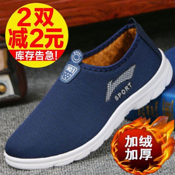 Old Beijing kain sepatu pria sepatu musim dingin pedal anti-selip malas hangat beludru penebalan