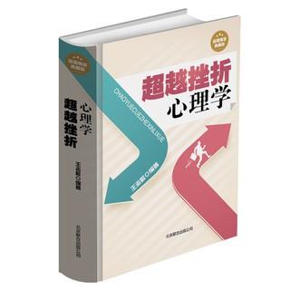 Bộ Sách Gỗ Giáo Dục Cho Nam