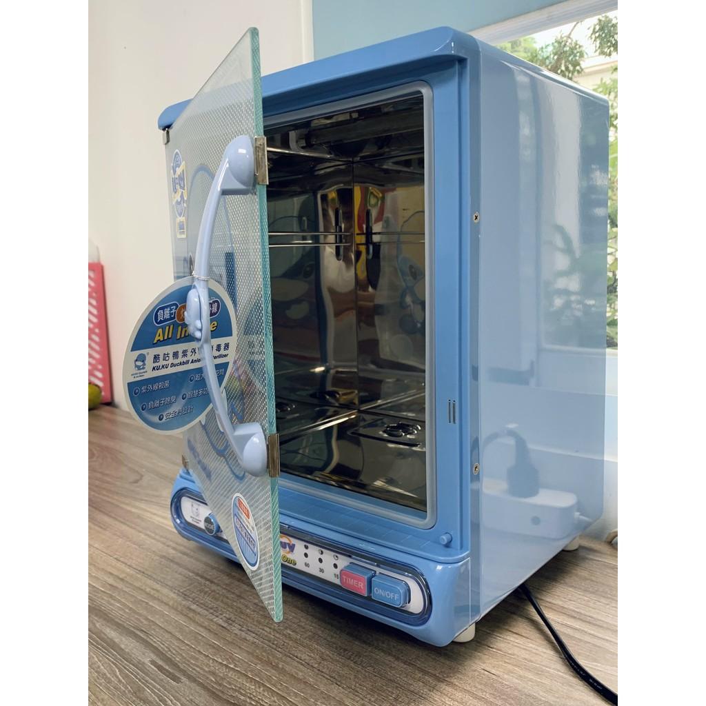 Máy tiệt trùng sấy khô bình sữa bằng tia uv 2 ngăn kuku ku9014