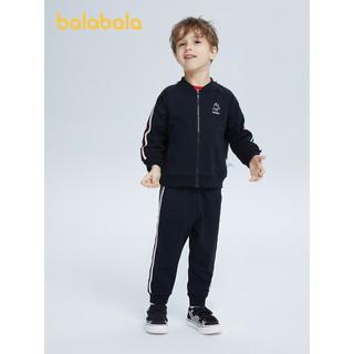 Set quần áo Balabala dành cho bé gái - 210432021019000 thumbnail