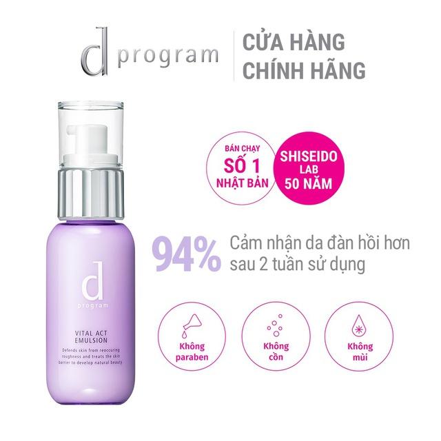 Sữa dưỡng giúp cải thiện các dấu hiệu lão hóa Vital Act Emulsion d program  100ml_13577 | Shopee Việt Nam