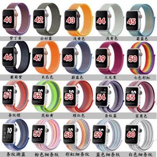 Dây đồng hồ Apple Watch bản vải nylon thumbnail