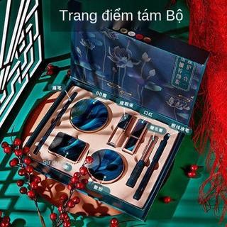 Trang điểm Feng, bộ hộp, son môi, lãng phí hộp quà tặng, bóng mắt, mascara, kẻ mắt, kem che khuyết điểm thumbnail