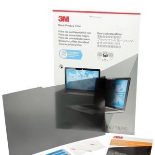 Tấm che màn hình – bảo vệ mắt – LCD privacy filter – chính hãng 3M