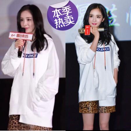 áo hoodie nữ kiểu dáng thời trang phong cách hàn quốc - 22028865 , 3201023055 , 322_3201023055 , 244200 , ao-hoodie-nu-kieu-dang-thoi-trang-phong-cach-han-quoc-322_3201023055 , shopee.vn , áo hoodie nữ kiểu dáng thời trang phong cách hàn quốc