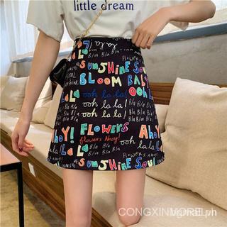 High Waist Skirt Dress Sweet Cute 2021 summer