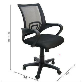 Ghế lưới văn phòng cao cấp Hòa Phát (GL113)