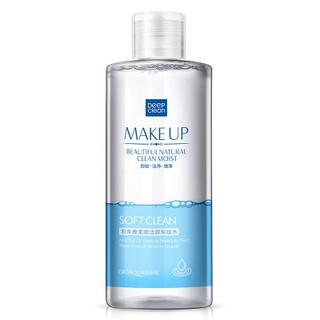 Nước Tẩy Trang 300ml Clean Soft Makeup Remover Bioaqua