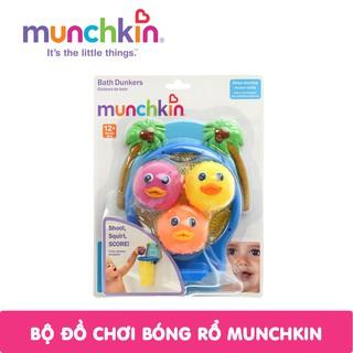 Bộ đồ chơi bóng rổ Munchkin