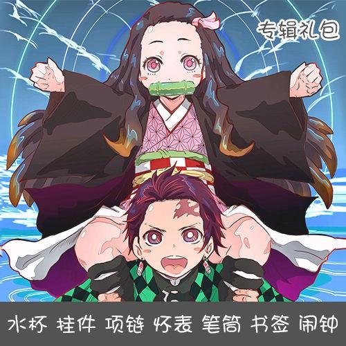 Thẻ Đánh Dấu Sách Hình Nhân Vật Anime Đáng Yêu