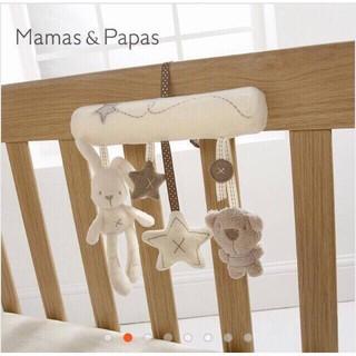 Bộ treo nôi Mamas & Papas có nhạc