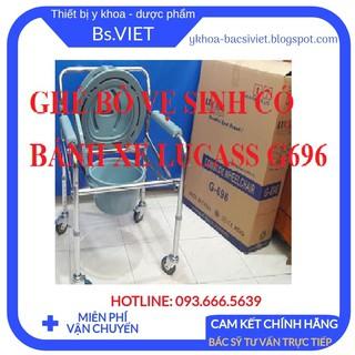 Ghế bô vệ sinh Lucass G-696- Xe lăn Ghế bô vệ sinh Cho người giá, bệnh nhân ngồi trên xe và di chuyển, gấp gọn, tiện lợi thumbnail