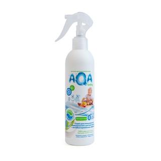 [Mã ANDRBONT8 giảm 8K] Xịt kháng khuẩn AQA baby bảo vệ bé yêu