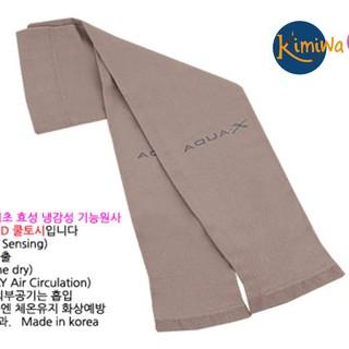 Ống tay chống nắng chính hãng AquaX Hàn Quốc - Màu Da Skin thumbnail