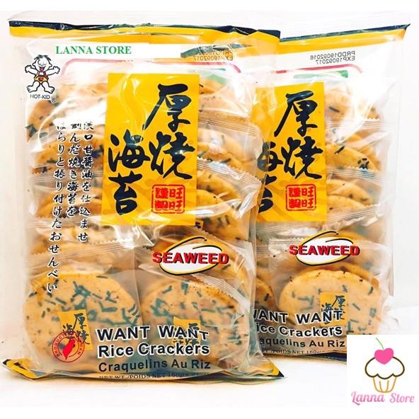 Bánh gạo rong biển Hot Kid -Đài Loan - 2771788 , 99374628 , 322_99374628 , 55000 , Banh-gao-rong-bien-Hot-Kid-Dai-Loan-322_99374628 , shopee.vn , Bánh gạo rong biển Hot Kid -Đài Loan