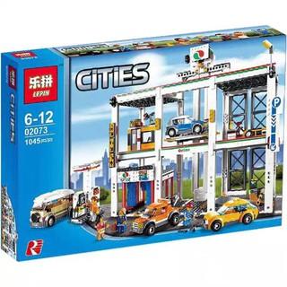 Bộ lắp ráp kiểu lego city cities 02073 – gara ô tô lớn thành phố