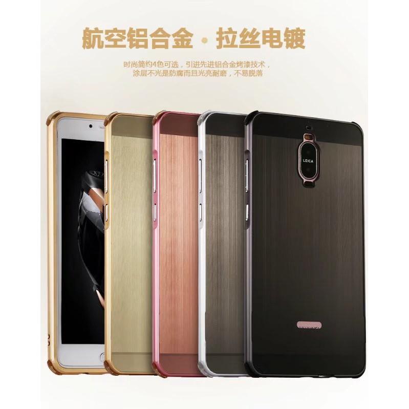 Ốp điện thoại cao cấp viền nhôm chống trầy cho Huawei Mate 9 Pro
