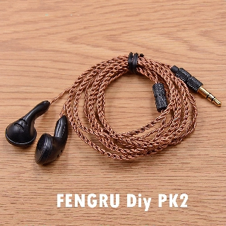 FENGRU DIY PK2 In-ear Earphones Flat Head DIY Earphone HiFi Bass Earbuds DJ Earbuds Heavy Bass Sound Use For Smart Phone