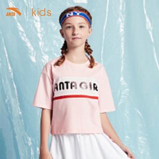 Áo phông bé gái Anta Kids phong cách thể thao năng động 36927153-1 thumbnail