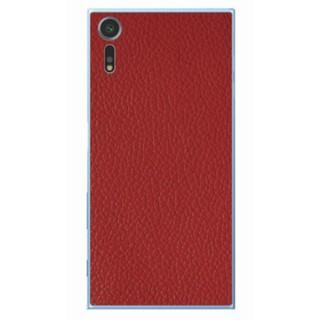 Dán da Sony Xperia XZ XZs XZ XZ Premium thumbnail