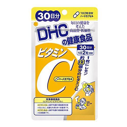 Viên uống DHC VITAMIN C HARD CAPSULE 30 days