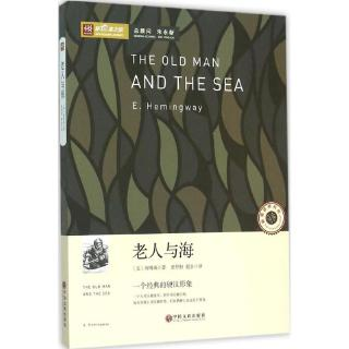 Sách Vải In Hình Cổ Đại Cá Tính