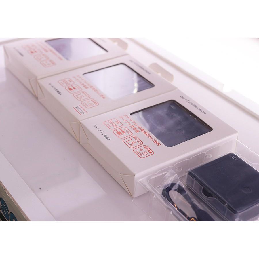 PIN sạc dự phòng chuẩn Nhà mạng AU +1 NHẬT BẢN 5000MAH, gia công bởi Panasonic, chất lượng Nhật Bản