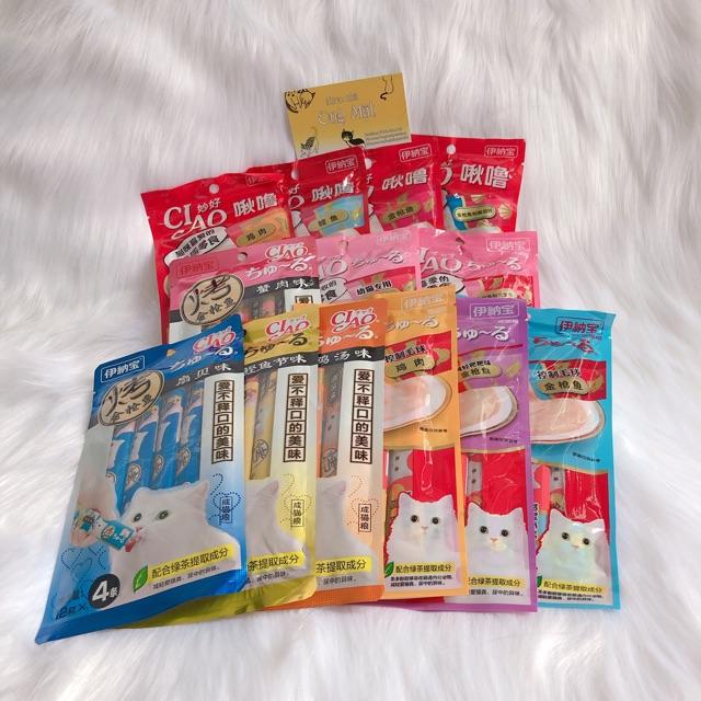 CIAO Churu - Loại súp thưởng cho mèo gói