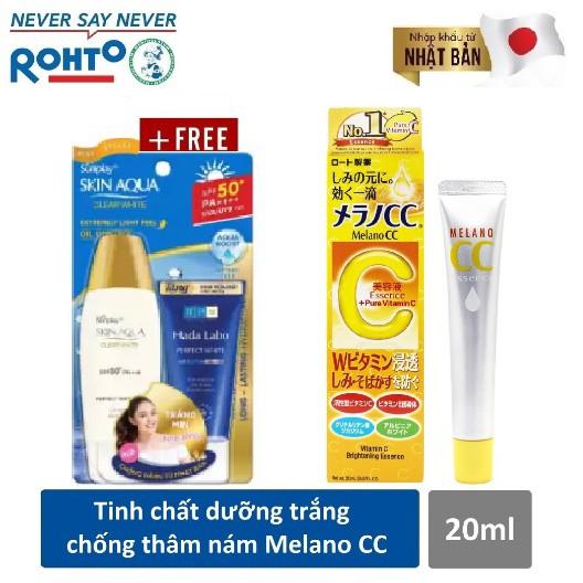 Tinh chất dưỡng trắng chống thâm nám Melano CC Whitening Essence 20ml +Tặng Kem chống nắng Sunplay 55g + Sữa rửa mặt 25g
